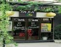 Tara Cafe - Trà đạo