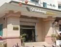 Café fast food Vĩnh Hoàng