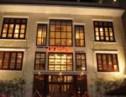 Nhà hàng Hibiki