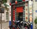 Nhà hàng Hoa Anh Đào