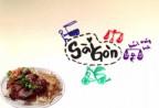 10 món ăn vặt huyền thoại ở Sài Gòn