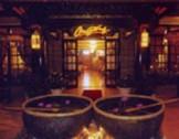 Nhà hàng Cơm Gióng