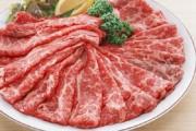 Lẩu Thịt Bò Nhật Bản