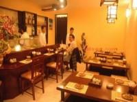 Nhà hàng Nhật Bản Chikurin