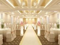 Hội nghị - Tiệc cưới Cát Khánh