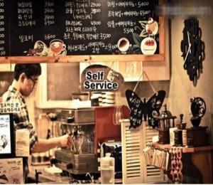 Tản mạn về văn hóa cà phê Hàn Quốc