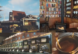 7 tiệm cà phê hấp dẫn của nước Mỹ