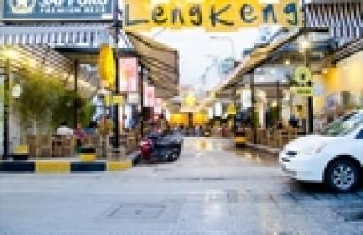 Leng Keng Zone - Phố Trong Quán