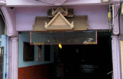 Nhà hàng Baan Thái