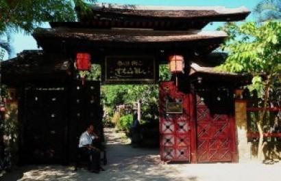 Nhà hàng Vân Chiều Quán