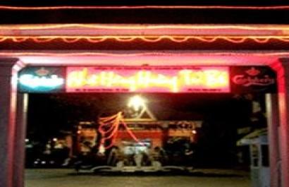 Nhà hàng Cơm Quê Xứ Nghệ