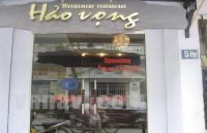 Nhà hàng Hảo Vọng