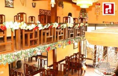 Nhà hàng Hồng Châu