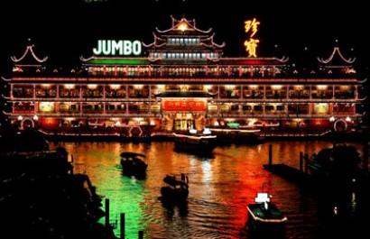 Nhà hàng nổi JumBo Việt Nam