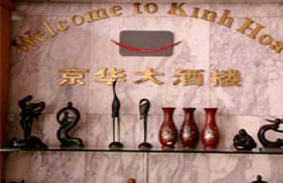 Nhà hàng Kinh Hoa Đại Tửu Lầu