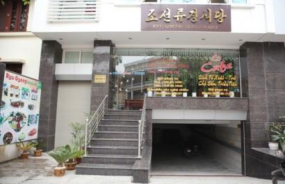 Nhà hàng Bắc Triều Tiên Ryu Gyong