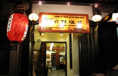 Nhà hàng Ta Ke