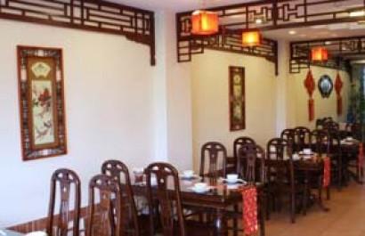 Nhà hàng Biani