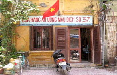Cửa Hàng Ăn Uống Mậu Dịch Số 37