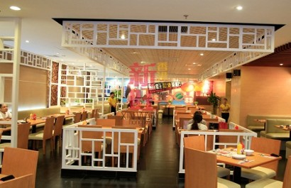 Nhà hàng Xinwang Hongkong Café