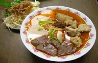 Nhà hàng Tây Đô (Hà Tĩnh)