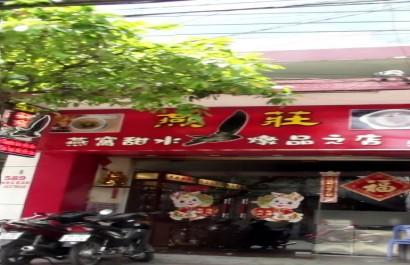 Tiệm chè Yến Trang