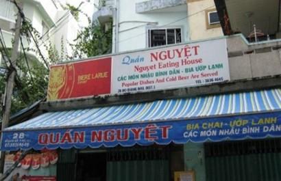 Quán Nguyệt