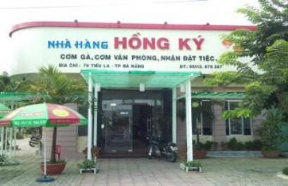 Nhà hàng Hồng Ký