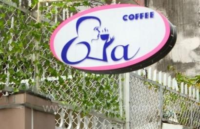 Quán cafe Eva