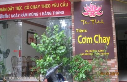 Nhà hàng chay Tâm Thành