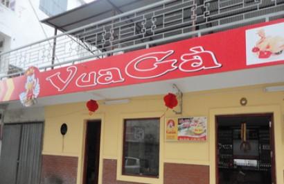 Nhà hàng Vua Gà