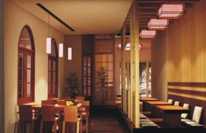 O Cha Tea House