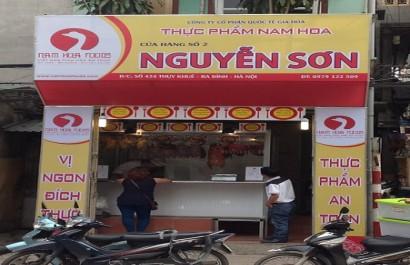 Nam Hoa Foods