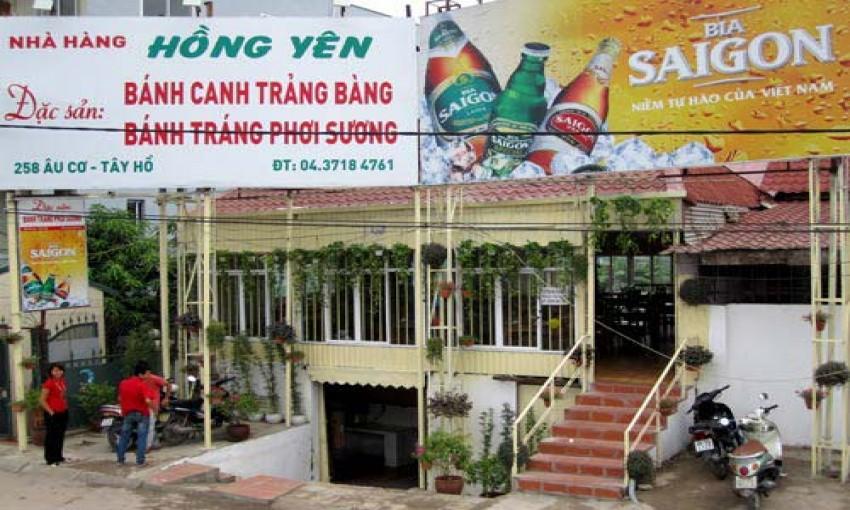 Nhà hàng Hồng Yên