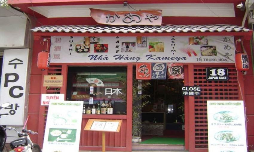 Nhà hàng Kameya
