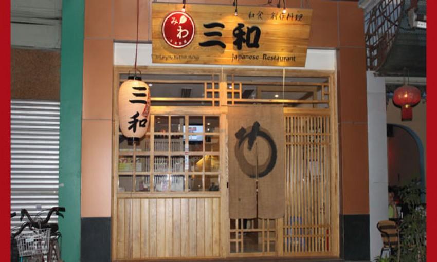 Nhà hàng Miwa