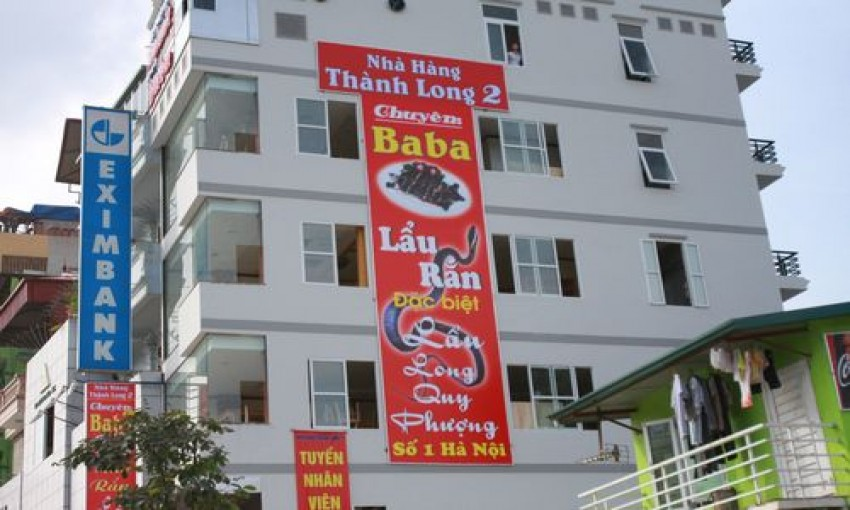 Nhà hàng Thành Long 2