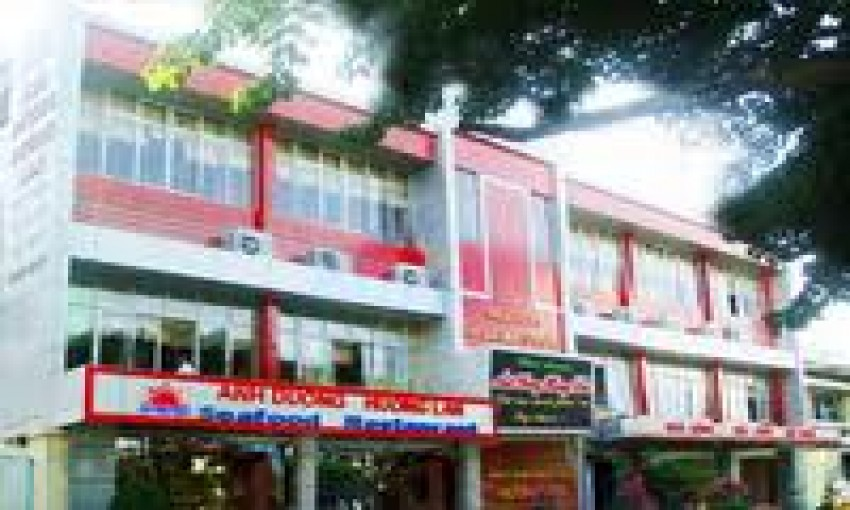 Nhà hàng Ánh Dương Hương Lan