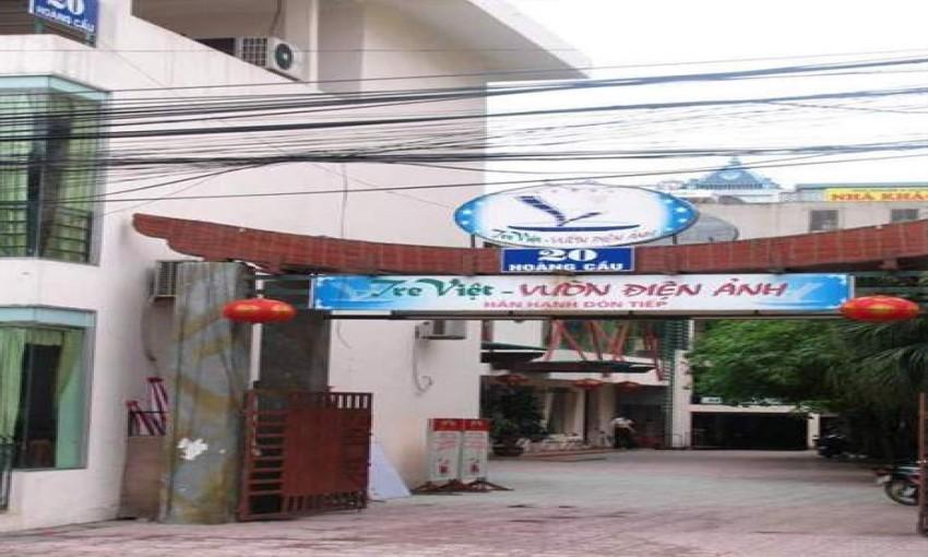 Nhà hàng Tre Việt - Vườn điện ảnh