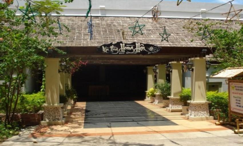 Nhà hàng Hoàng Hậu