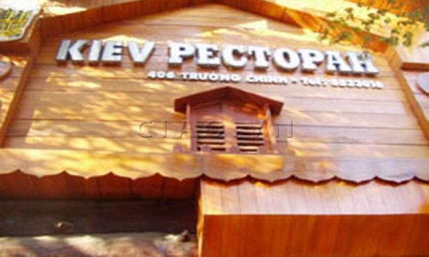 Nhà hàng Kiev Pectopah