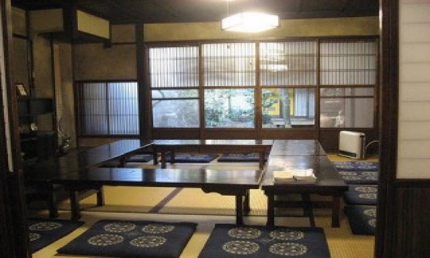 Nhà hàng Nhật Bản Kỳ Y