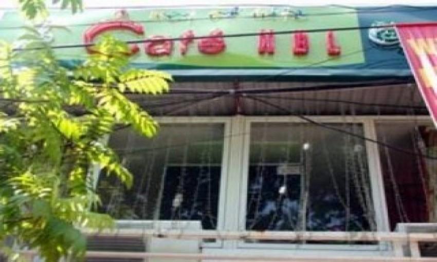 Café HBL