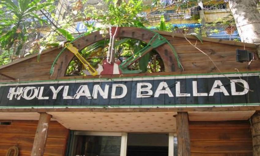 Cafe Holyland Ballad