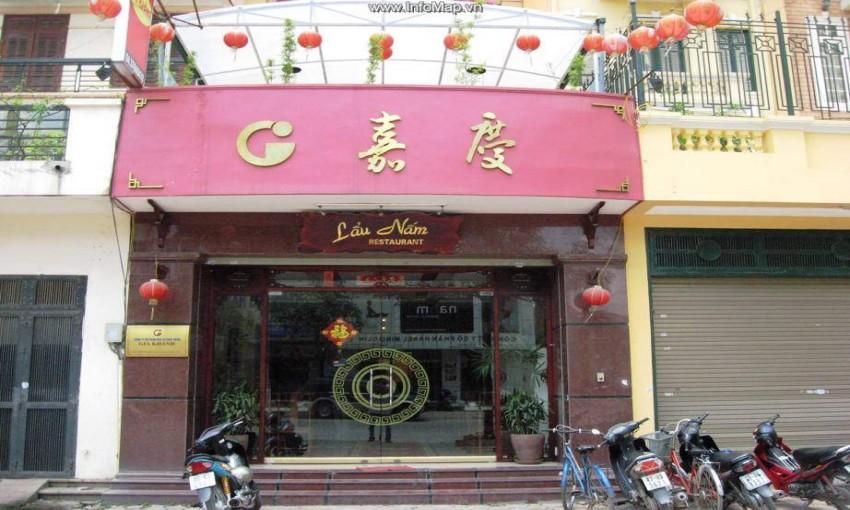 Nhà hàng Lẩu nấm Gia Khánh