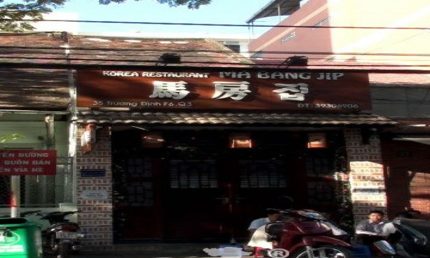 Ma Băng Jip Korean Restaurant