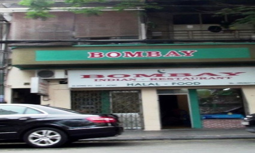 Bombay Indian Restaurant