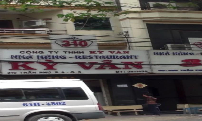 Nhà hàng Kỳ Vân