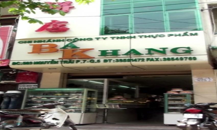 Tiệm bánh Bá Khang