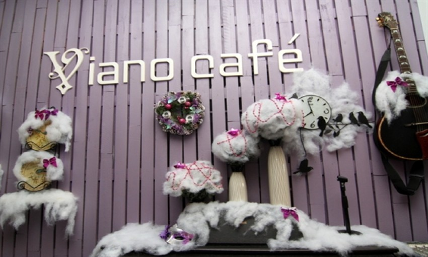 Quán cafe Viano